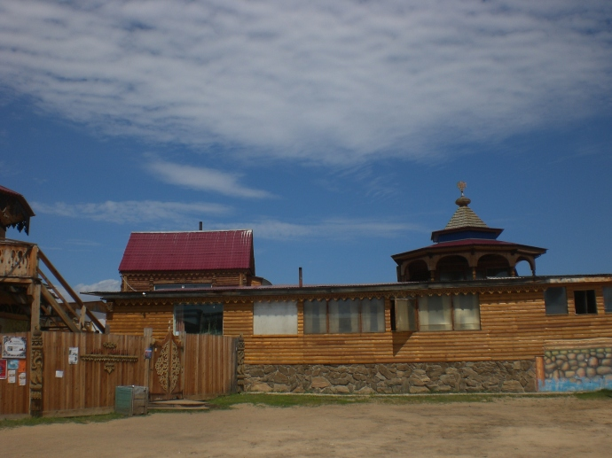 Guest House on Olkhon Island